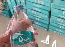 توصيل مياه نقي مياه صفا