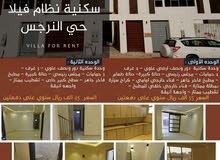 Villa for rent in Al RiyadhAn Narjis