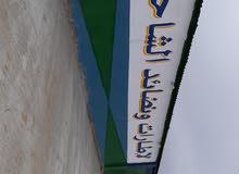 محلات الامان لبيع اطارات الشاحنات نقدم لكم الفاضل وباسعار ممتازة