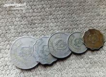 مجموعة من المليمات الليبيه في عهد الملك السنوسي