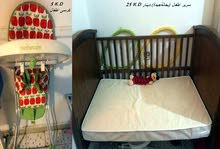 سرير اطفال +كرسى اطفال