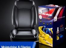 نانو سيراميك لكراسي السيارة الجلد