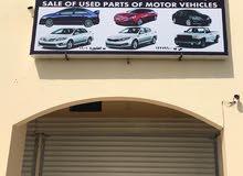 بيع قطع الغيار المستعمله للمركبات للتواصل 93290600