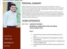 باحث عن عمل في مجال المبيعات والتسويق
