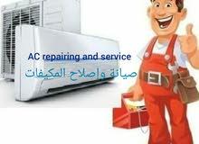 AC repairing and service.     صيانة وإصلاح المكيفات