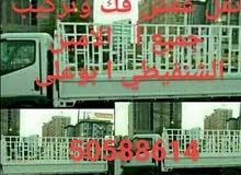 ابو عبدالله عفش مع الفك وتركيب جميع الاثاث والغرف بانسب الأسعار تبدأ