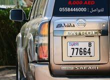 رقم دبي  77664 B قابل للتفاوض بالمعقول