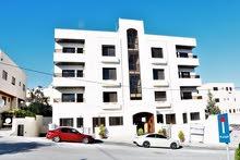 شقة للبيع في ضاحية الرشيد قرب مسجد السلام مساحة 150 متــر تشطيبات مميزة