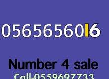 O565656O16 Number 4 Sale