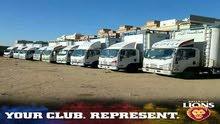 0567997511 ارخص شركة نقل عفش بجدة ولجميع المدن