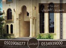 Villa for sale with More rooms - Al Hofuf city Al Naseem