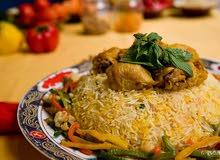 أم عبد العزيز للطبخات الجاهزة المنزليه