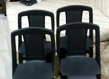 Chair For Sale Urgently