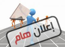 مركزتدريب يطلب موظفات مبيعات للتعيين فورا