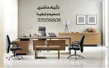 تشطيب محلات تجارية تصميم و تنفيذ