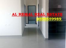 للإيجار شقة سكنية 210 م تشطيب سوبر لوكس  غزة