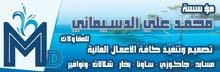 مؤسسة محمد علي للمسابح والمائيات