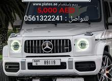 للبيع الرقم 16660  كوود   S    دبي