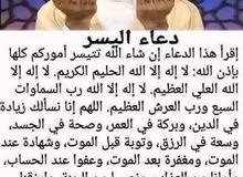 سياحة دينيه حج وعمره
