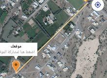 ارض أرض الموقع صحم ديل ال البريك علوا الشارع العام