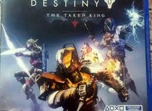 لعبة Destiny The Taken King