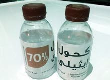 كحول ايثيلى 70%