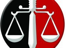 كافة أعمال المحاماة محامي نظامي  استشارات قانونية محاماة