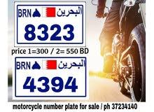 motorbike number plate