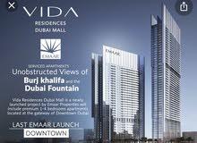 شقة للاستثمار بوسط دبي