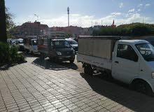 نقل البضائع سريع واحترافي