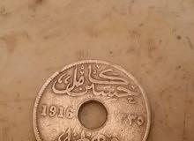 عمله السلطان حسين