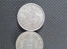 عملة للدولة المغربية