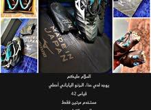 حذاء المزنو