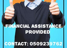 FINANCIAL ASSISTANCE FOR LOANS