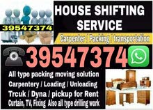 LOW PRICE GOOD SERVICE HOUSE OFFICE STORE SHIFTING