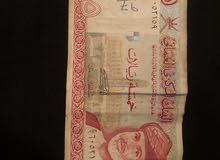 عمله عمانيه قديمه