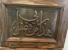 Quran boxes