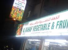 محل للبيع في المحرق. شارع الشيخ عيسى مقابل جامع الشيخ عيسى.  موقع جداً ممتاز.