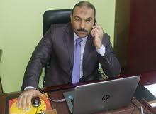 مدير خدمة عملاء وخدمات رجال اعمال