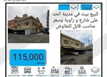 للبيع منزل في مدينة الحد على شارع وزاوية