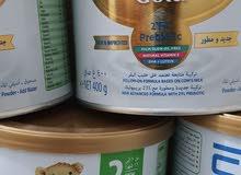 للبيع حليب أطفال سيميلاك1و2