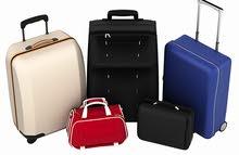 Bags & Luggage Repair, Dubai