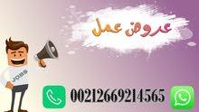 مطلوب سكرتيرات لسلطنة عمان
