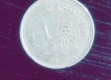 عملة مغربية واحد سنتيم
