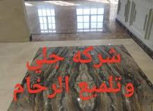 شركة تنظيف منازل وشقق وفلل بالمدينة المنور