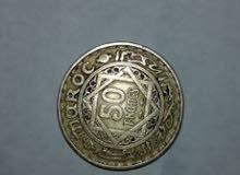 قطعة نقدية مغربية قديمة من فئة 50 فرانك