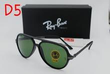 5b85b828e494a نظارات رجالي للبيع   اشهر الماركات   ريبان   بوليس   نظارات طيارين ...