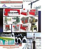 استیراد المعدات و تجهیز آلالات الصناعیة