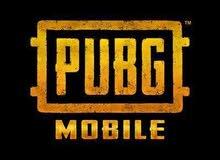 شحن UC للعبة PUBG MOBILE