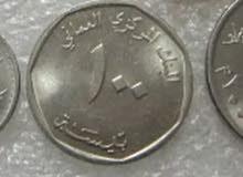 عملة عمانية 100بيسة